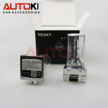 AUTOKI Yeaky 3800LM Philip OEM D3S HID Xenon lamp with 3 years warranty & Emark