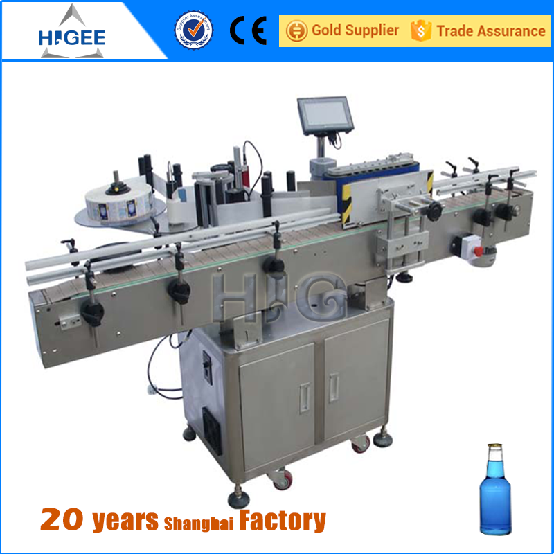 Bottle and nail polish labeling sticker machine automatic can labeling machine