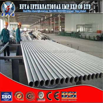 "Hot dip galvanized steel pipe BS 1387 water pipe EN 10255 4"" (114.3MM)"