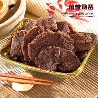 Wan Yi high quality snack pork/beef meat jerky food pepper spice
