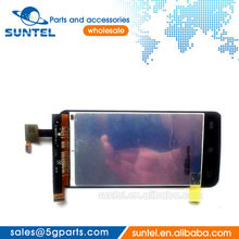 Full LCD touch screen digitizer for JIAYU G2S