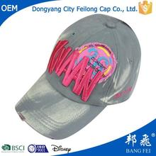 stainless steel corduroy baseball cap 2013 fashion hip-hop caps factory snap back hats new ny baseball caps