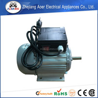 Insulated Class B 550W ac induction electric ac motor