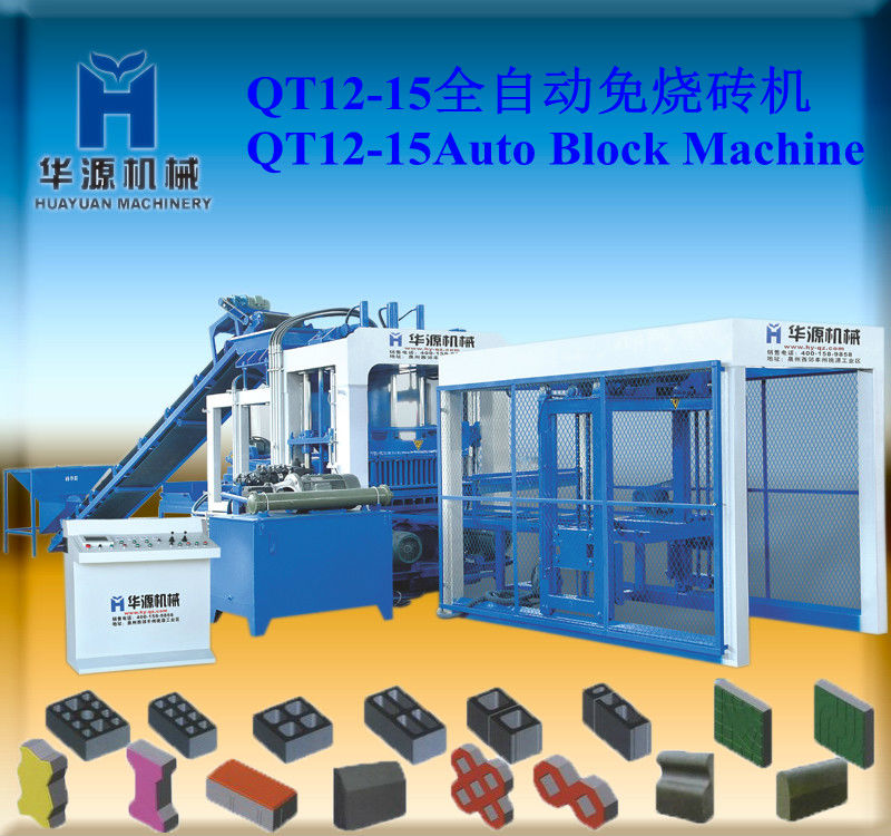 Top One Fully Automatic block making Production Line QT12-15 Block Making Machine with forklift part