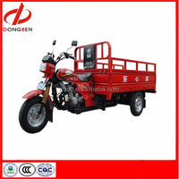 Chongqing Three Wheel Tricycle Motorcycle For Sale