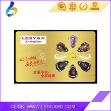 Free Sample Fast Delivery Scratch Card Printing RFID Gift Card From China Manufacturer