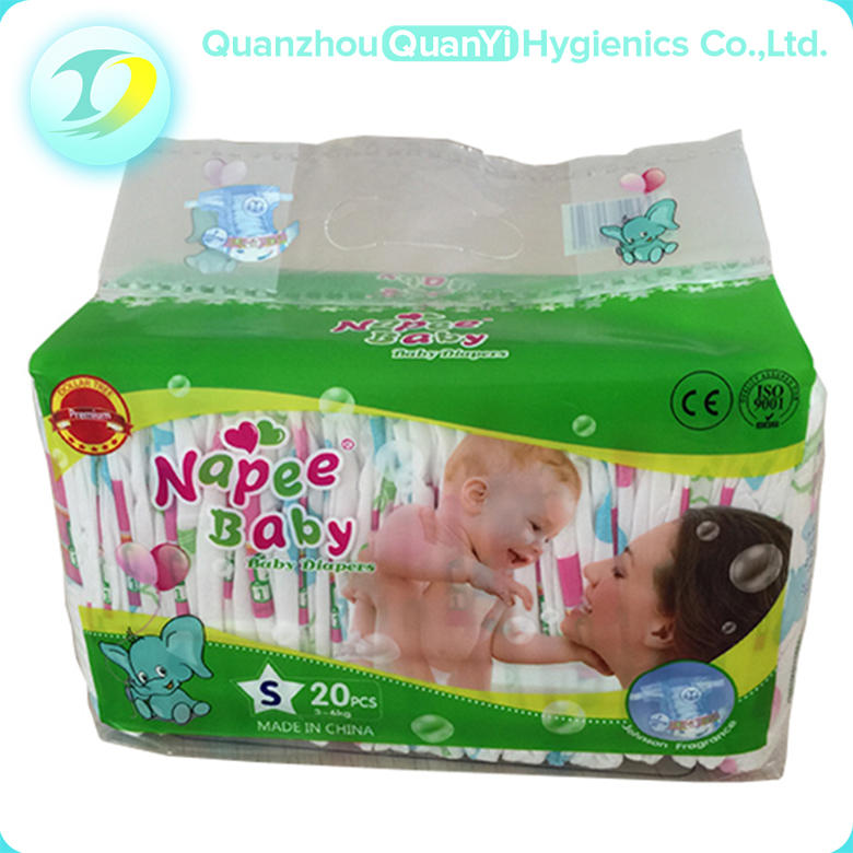 baby diaper india China manufacturers baby nappy pants disposable children diapers baby diaper in guangzhou