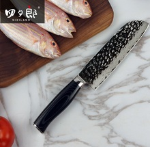 Excellent Houseware durability kitchen cutting knife