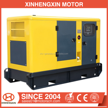 12kva denyo silent diesel generator price with UK engine