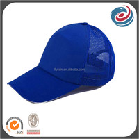 cheap cotton twill mesh hat