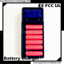 new products 20161 2v li-poly battery charger