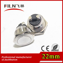 22mm diameter anti vandal flat round waterproof ul push button switch 22mm