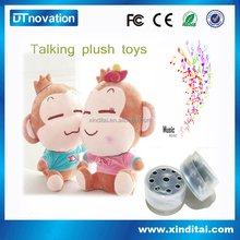 Custom made animal sound/music mini music box for toys