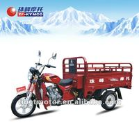 150cc three wheeler motorcycle best-selling cargo tricycle ZF150ZH