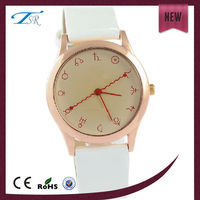 Vogue Ladies Hot Watch Brands Own Name Beautiful Wrist watches