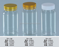200ml PET amber plastic medicine bottle for pill with child proof cap and screw cap