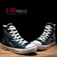 NO.Z102H Quality Assurance Hand printed Popular New Design Lowest price China Wholesale men long army green color canvas shoes