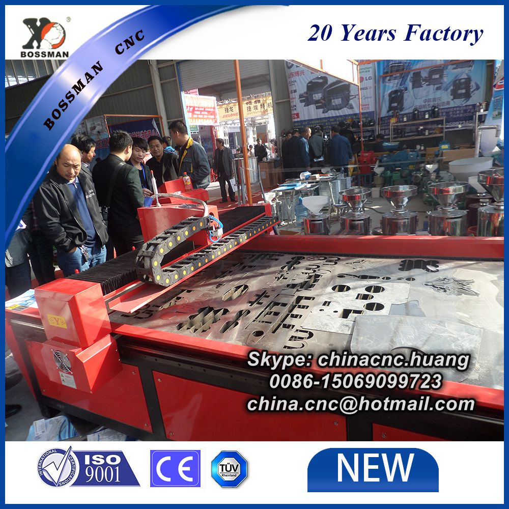 Low price bossman brand cnc plasma cutting machine