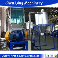 china recycling cleaning plastic crusher