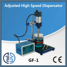 GF-1 Small and simple design Timed and Adjusted lab Embedded high-speed disperser