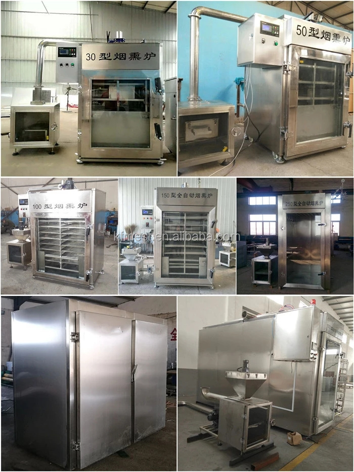 China Professional Supplier Industrial Smoke Oven /Sausages Smoke Oven / Smoked Fish Oven