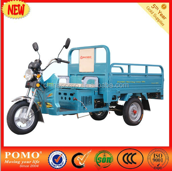 Made in china 2014 Top Sale Horizontal Engine trike chopper three wheel motorcycle