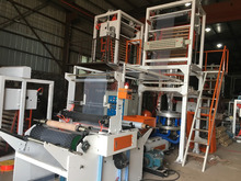 Film Blowing Machine Plastic Extruder PE/LDPE/HDPE Blown Film Machine