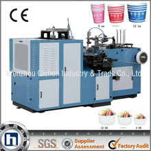 high speed and quality paper cup machinery exporters
