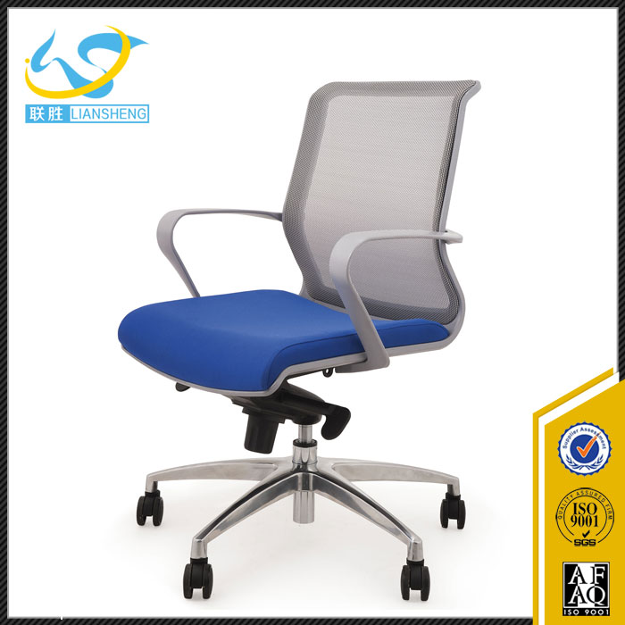 Low price visitor chair with comfortable mesh office chair covers fabric