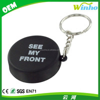 Winho Hockey Puck Stress Reliever KeyRing