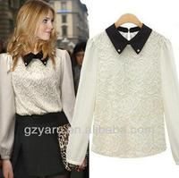 2013 Most Fashionable Ladies Tops Latest Design