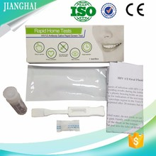 High Accuracy hiv rapid test kits with good quality