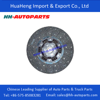 Clutch Disc for HINO HND028
