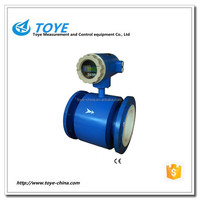 Low price TYLD Flanged type and insertion electromagnetic Flowmeter used for water and sewage with 4-20mA output