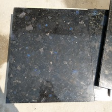 Ukraine natural luxury color granite Galactic Blue Phantom Blue stone product labradorite wall cladding flag slabs block price