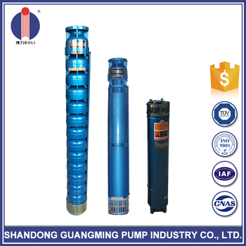 Customized New arrival 1.5 hp water submersible pump