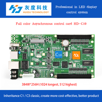 HD-C10 Video Display Function and Outdoor Usage full color outdoor led display controller