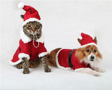 Wholesale cute Christmas pet costume