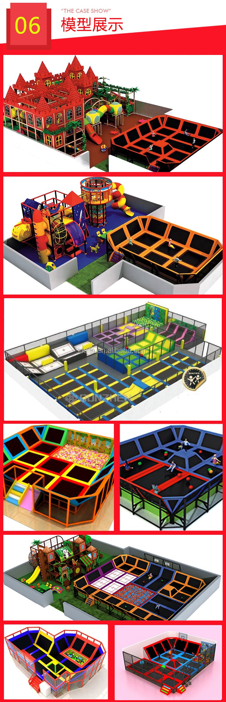 Design professional outdoor trampoline park kids indoor playground