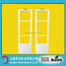 shop equipment wireless security system eas alarm gate