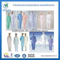 cleanroom/industry cleaning uniforms