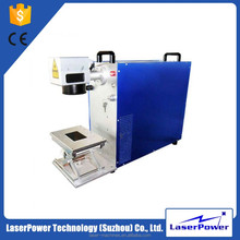 China Good Price Easy Operation Fiber Laser Marking Machine For IC
