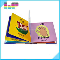 China 2015 Professional Custom Hard cover full color children book printing with beautiful design