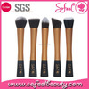 Sofeel latest fashion individual face make up brushes