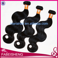 tape hair Bodywave malaysian human curly wavy virgin hair extension
