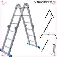 aluminium ladder as seen on tv/ultimate ladder as seen on tv