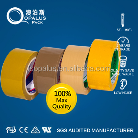 earth yellow strong adhesive tape for sealing bag ,express packing tape