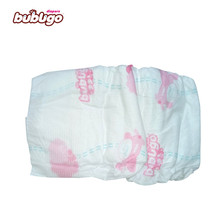 2018 low price inflatable japanese girl swim cotton cloth diaper