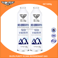 High quality refrigerant gas r134a r12 replacement
