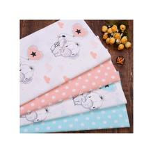 Cartoon Elephant Printed 100% Cotton Fabric Twill Eco-Friendly&Breathable Cloth For Sewing Baby Bed Sheets Crafts